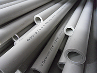 Kalde Труба PN 20 — Диаметр (d) 20 мм — полипропиленовая для водопровода (ппр/ppr)