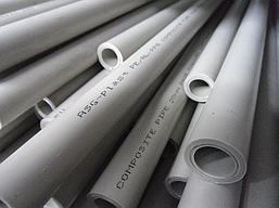 Kalde Труба PN 20 — Диаметр (d) 25 мм — полипропиленовая для водопровода (ппр/ppr)