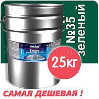 Декарт Dekart Краска-Эмаль ПФ-115 Зелёная №35 25кг