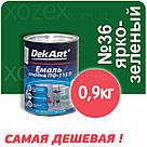 Декарт Dekart Краска-Эмаль ПФ-115 Ярко-зелёная №36 2,8кг, фото 2