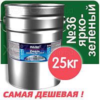 Декарт Dekart Краска-Эмаль ПФ-115 Ярко-зелёная №36 25кг