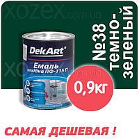Декарт Dekart Краска-Эмаль ПФ-115 Тёмно-зелёная №38 0,9кг