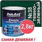 Декарт Dekart Краска-Эмаль ПФ-115 Тёмно-зелёная №38 0,9кг, фото 2