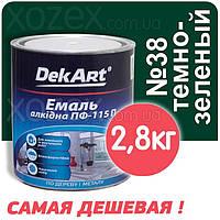 Декарт Dekart Краска-Эмаль ПФ-115 Тёмно-зелёная №38 2,8кг