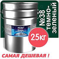 Декарт Dekart Краска-Эмаль ПФ-115 Тёмно-зелёная №38 25кг