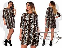 Платье женское лео с украшением VV/-021
