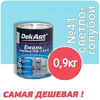 Декарт Dekart Краска-Эмаль ПФ-115 Светло-голубая №41 0,9кг