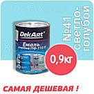 Декарт Dekart Краска-Эмаль ПФ-115 Светло-голубая №41 25кг, фото 2