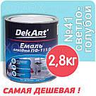 Декарт Dekart Краска-Эмаль ПФ-115 Светло-голубая №41 25кг, фото 3
