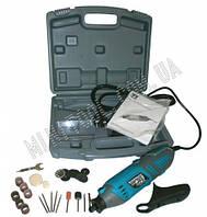 Высококачественный гравер Intertek c набором расходного материала в чемодане