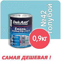 Декарт Dekart Краска-Эмаль ПФ-115 Голубая №42 0,9кг