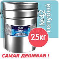 Декарт Dekart Краска-Эмаль ПФ-115 Голубая №42 25кг