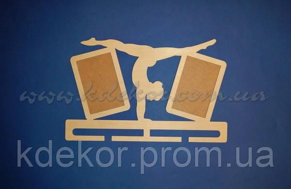 Гімнастика Медальница з рамками під фото заготівля для декору