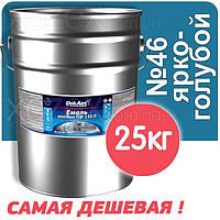Декарт Dekart Краска-Эмаль ПФ-115 Ярко-голубая №46 25кг