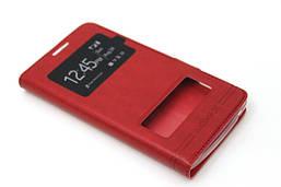 Чехол книжка для Lenovo A2010
