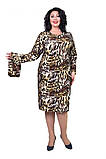 Тигровое женское платье Регина-ангора , фото 2