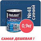 Декарт Dekart Фарба Емаль ПФ-115 Синя №48 25кг, фото 2