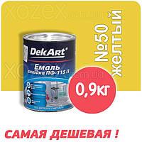 Декарт Dekart Краска-Эмаль ПФ-115 Жёлтая №50 0,9кг