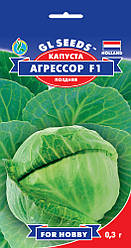 Семена Капуста Агрессор F1 0,3г  ТМ GL SEEDS For Hobby