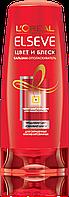 Бальзам-ополаскиватель Цвет и Блеск для окрашенных и мелированных волос 200 мл L'OREAL PARIS