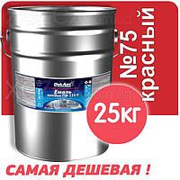 Декарт Dekart Краска-Эмаль ПФ-115 Красная №75 25кг