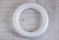 """Пенопластовая заготовка """"Кольцо"""", 250mm"""