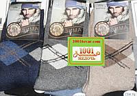 """Носки мужские махровые шерстяные с ангорой ТМ """"Корона"""""""