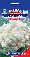 Семена Капуста цветная Экспресс F1 0,5г  For Hobby