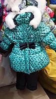 Зимний полукомбинезон с курткой для девочки от 1 до 5 лет