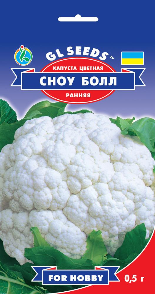 Семена Капуста цветная Сноу Болл 0,5г  ТМ GL SEEDS For Hobby