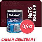 Декарт Dekart Фарба Емаль ПФ-115 Вишня №76 2,8 кг, фото 2