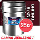 Декарт Dekart Фарба Емаль ПФ-115 Вишня №76 2,8 кг, фото 3