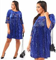 Красивое,короткое,нарядное платье большого размера.Бархат синего цвета