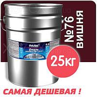 Декарт Dekart Краска-Эмаль ПФ-115 Вишня №76 25кг