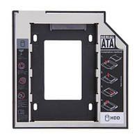 Адаптер на второй жесткий диск 2.5 IDE-SATA, 12.7 / Аксессуары для телефона