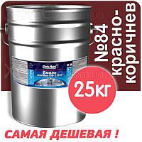 Декарт Dekart Краска-Эмаль ПФ-115 Красно-коричневая №84 25кг