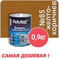 Декарт Dekart Краска-Эмаль ПФ-115 Жёлто-коричневая №85 0,9кг