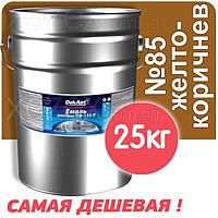 Декарт Dekart Краска-Эмаль ПФ-115 Жёлто-коричневая №85 25кг