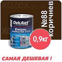 Декарт Dekart Краска-Эмаль ПФ-115 Коричневая №88 0,9кг