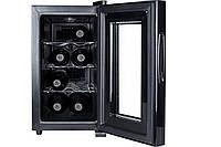 Холодильник винный (мини-бар) Tristar WR-7508