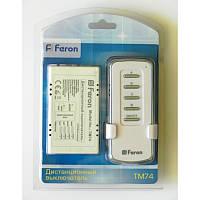 Дистанционный выключатель Feron TM74 на 4 канала