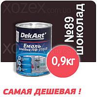 Декарт Dekart Краска-Эмаль ПФ-115 Шоколад №89 0,9кг