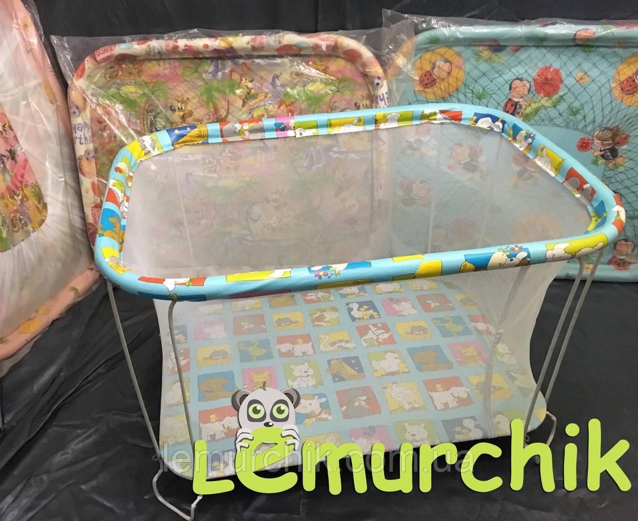 Манеж дитячий з дрібною сіткою Kinderbox, колір на вибір