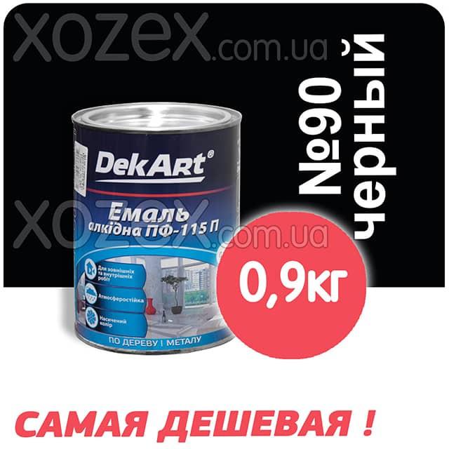 Декарт Dekart Краска-Эмаль ПФ-115 Чёрная №90 0,9кг