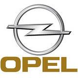 Стійка стабілізатора Opel