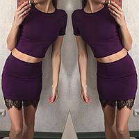 Молодежный костюм топ+юбка с французским кружевом фиолетовый