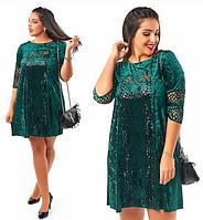 Красивое,короткое,нарядное платье большого размера.Бархат зеленого цвета.