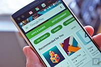 Разместим ваше приложение в Google Play