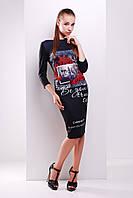 Женское платье миди с рисунком черное белое