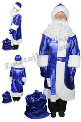 Костюм Деда Мороза синий рост 122